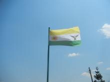 DGPR's Flag