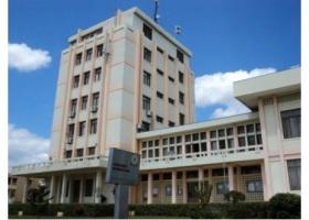 Rwanda Supreme Court