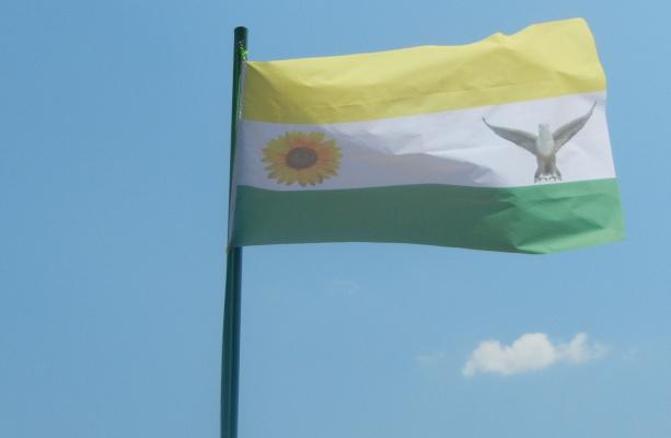 DGPR Flag